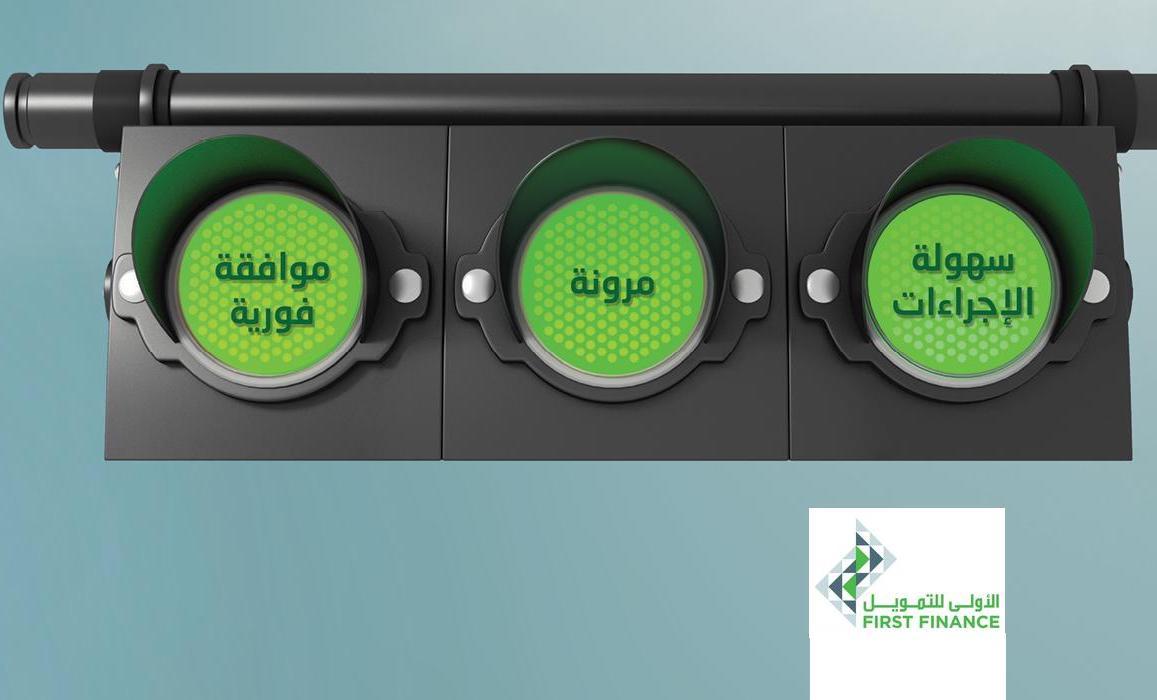 تمويل و تقسيط السيارات في قطر